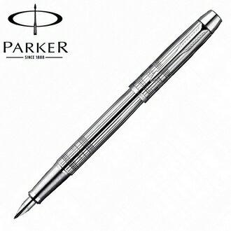 【派克PARKER】IM經典系列亮鉻格紋鋼筆筆尖FP0905660支