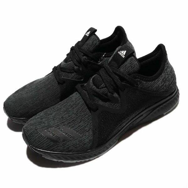 【ADIDAS】EDGE LUX 2 運動鞋 慢跑鞋 黑色(女)BY4565