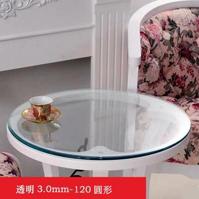 【3.0mm軟玻璃圓桌桌墊-120圓形-1款組】PVC桌布防水燙油免洗膠墊(可定制)-7101001