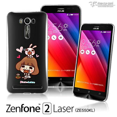 【UNIPRO】華碩 ZenFone2 Laser 5.5吋 (ZE550KL) LINE貼圖 La Chi 香菇妹&拉比豆透明TPU手機殼
