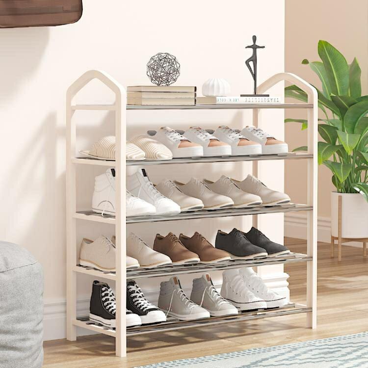 鞋架 簡易鞋架子家用經濟型放小門口收納神器多層防塵鞋櫃宿舍室內好看
