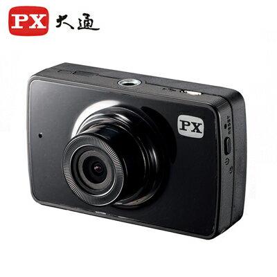 ~PX大通~廣角140°夜視高畫質1080P行車記錄器^(內附8G記憶卡^)A50
