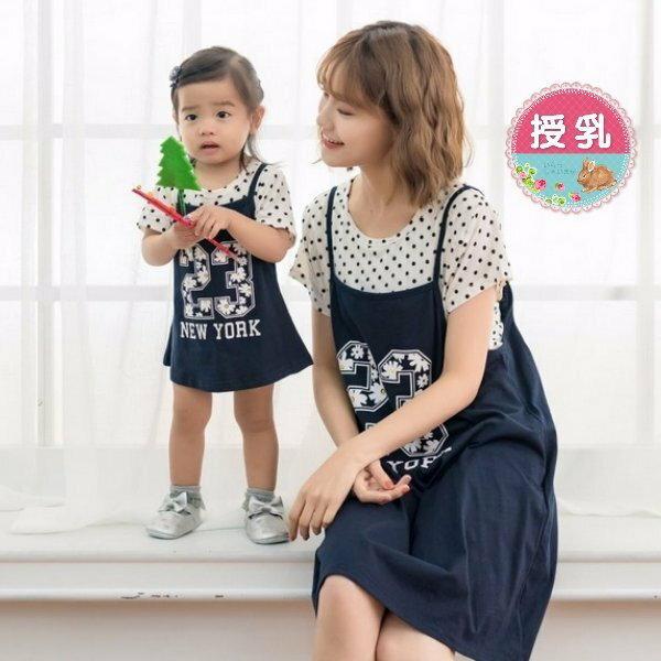 *漂亮小媽咪*NEWYORK23兩件式哺乳短袖細肩吊帶裙孕婦裝親子裝BS9008GU