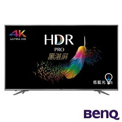 【BenQ】55型4K HDR 連網 護眼 廣色域 液晶顯示器/電視+電視盒 55SW700
