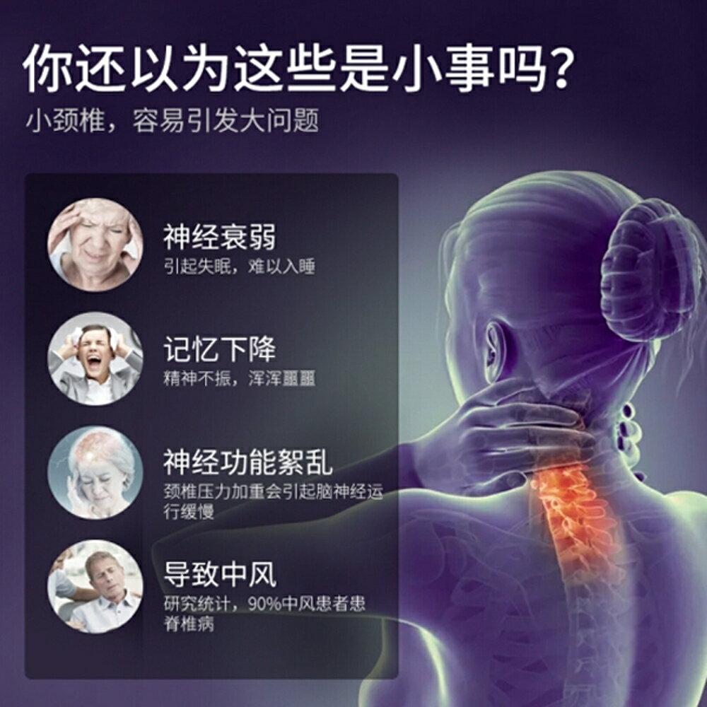 按摩器 勁椎按摩器多功能全身揉捏頸椎頸部腰部肩部儀肩頸枕脖子背部腰椎 清涼一夏特價