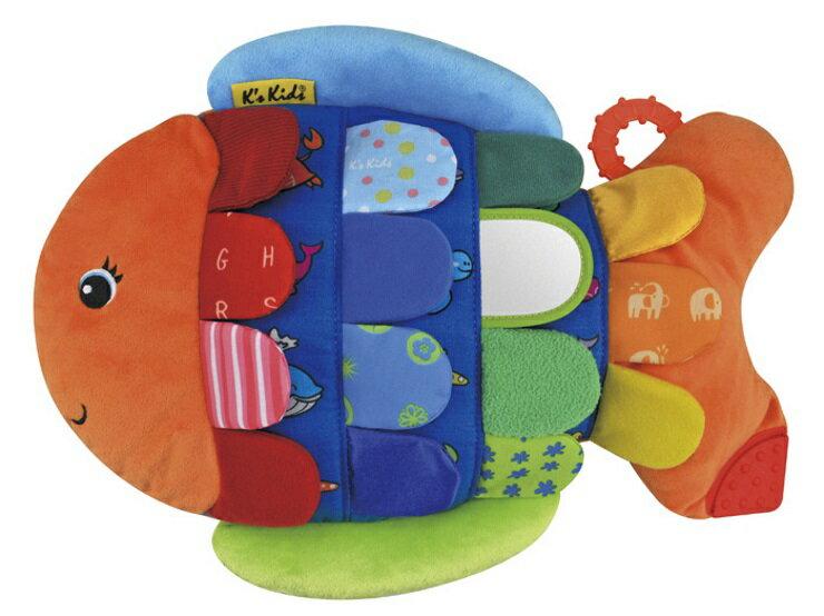 【寶貝樂園】奇智奇思Flippo Fish 有趣的彩虹魚 - 限時優惠好康折扣