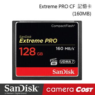 SanDisk Extreme Pro CF 128GB 記憶卡 公司貨 每秒160MB 128G 終身保固