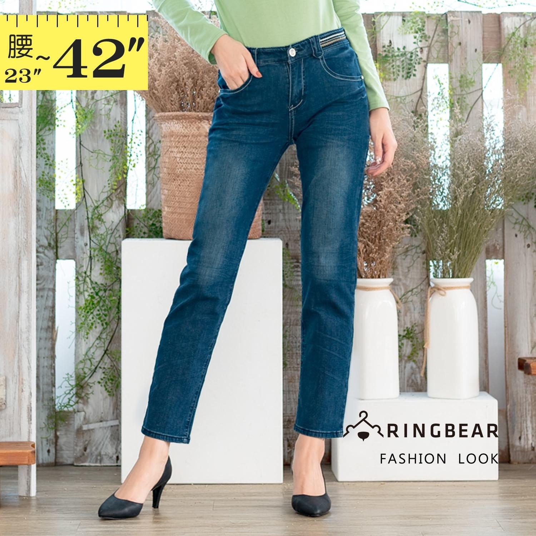 修身--完美曲線定番勻染藍刷白爪痕假腰帶中腰直筒牛仔褲(牛仔藍S-7L)-N29眼圈熊中大尺碼 1
