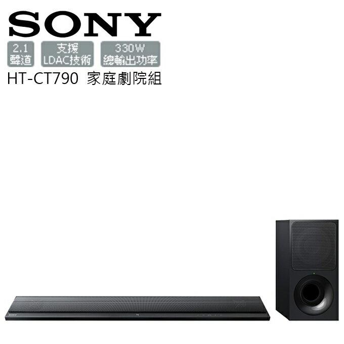 展示出清 ★ 2.1聲道單件式環繞音響 ★ SONY HT-CT790 公司貨 0利率 免運