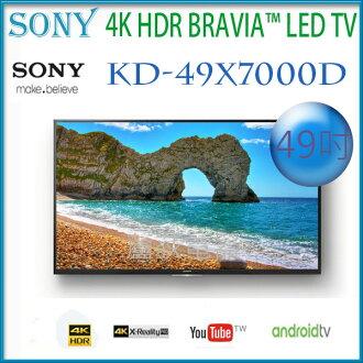 新品【SONY~蘆荻電器】全新49吋【SONY BRAVIA 4K UHD HDR液晶電視】 KD-49X7000D
