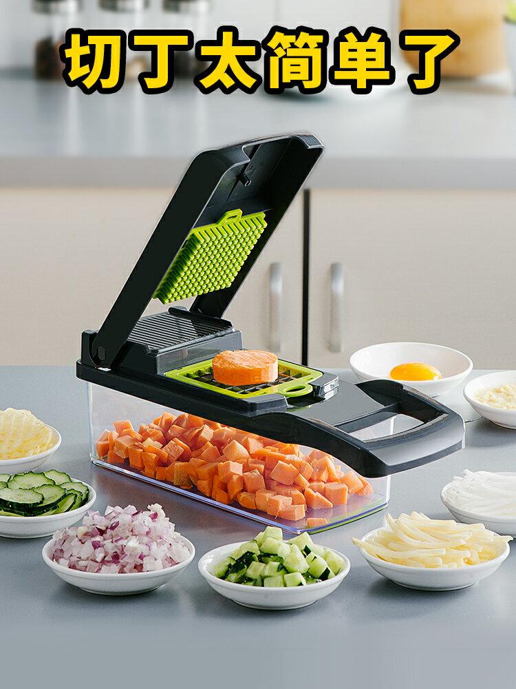 YSJ切絲切丁神器切菜器多功能 家用土豆絲刨絲擦薯格蔬果切片器