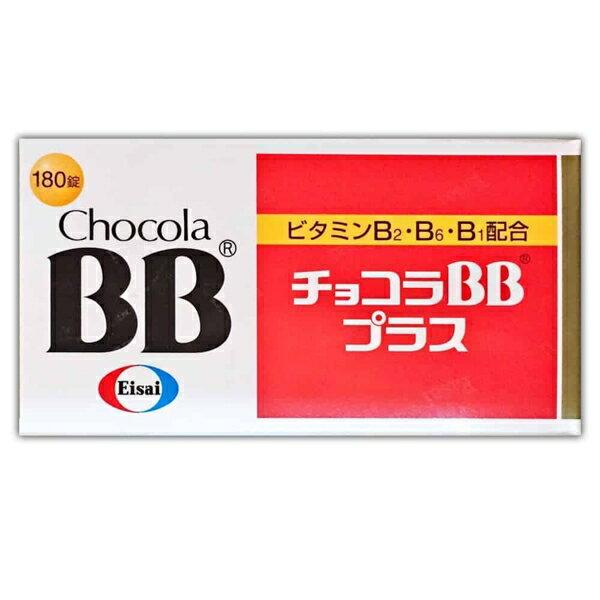 俏正美 Chocola BB plus 180錠/瓶◆德瑞健康家◆【樂天網銀結帳10%回饋】