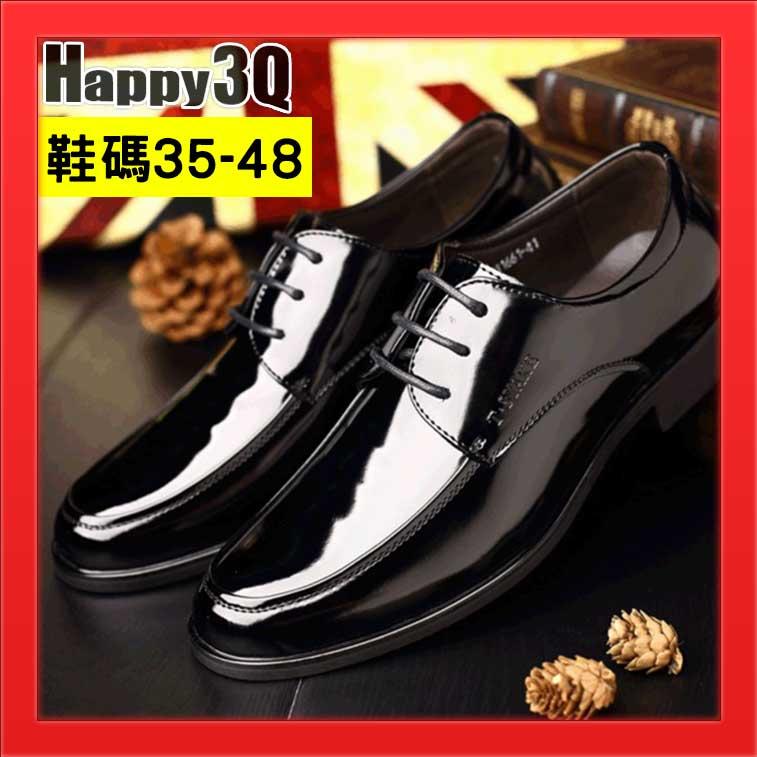 尖頭漆皮亮面商務開會出差上班鞋新郎鞋伴郎鞋大尺碼男鞋-黑35-48【AAA2257】