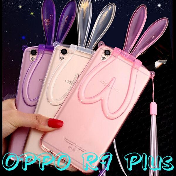 【兔耳朵保護套】歐珀 OPPO R9 Plus R9+ 6吋 防摔支架輕薄保護殼/防護殼手機背蓋/手機軟殼/外殼/斜立保護殼