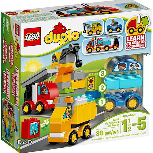 樂高積木 LEGO《 LT10816》2016 年 Duplo 幼兒系列 - 我的第一輛汽車和卡車