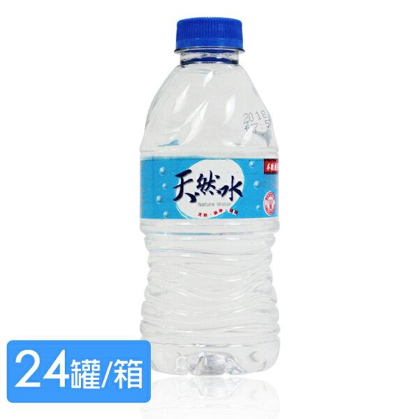 《限宅配1箱》九華山天然水288ml(24罐箱)