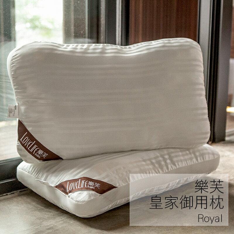 枕頭  /  抗菌枕【樂芙皇家御用枕-兩入組】立體結構會呼吸的枕頭 戀家小舖,台灣製造S-AEI401 4