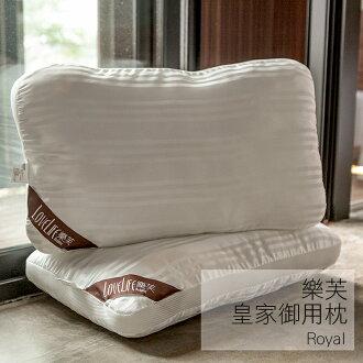 枕頭 / 抗菌枕【樂芙3D皇家御用枕-單入】立體結構會呼吸的枕頭 戀家小舖,台灣製造S-AEI401