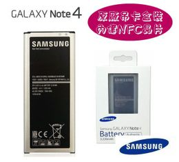 三星 Note4 N910U N910T送:原廠電池盒