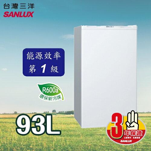 SANLUX SANYO 三洋 93L 單門型冰箱 SR~B93A5