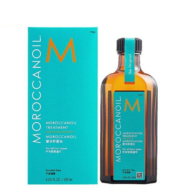 摩洛哥優油125ml