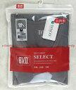 BVD絲柔瞬熱V領衫(BD860V)