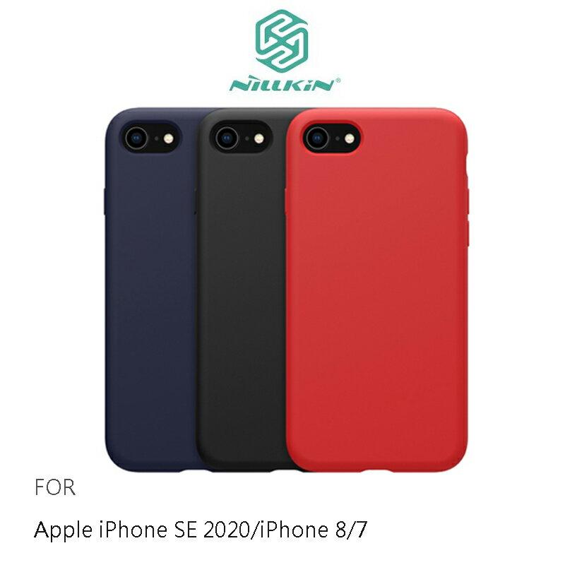 強尼拍賣~NILLKIN Apple iPhone SE 2020/iPhone 8/7 感系列液態矽膠殼