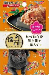 日清懷石系列 料理餐包 袋裝罐頭 湯包-KP10-鰹魚+柴魚海鮮湯餐包