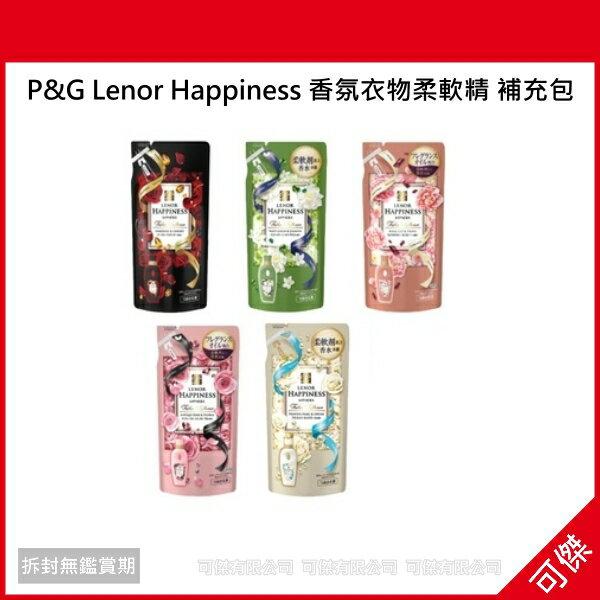 可傑  P  G Lenor Happiness 香氛衣物柔軟精 補充包 480ml