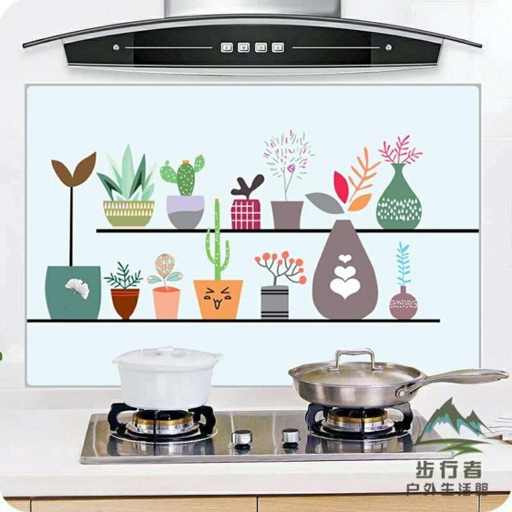 5張 廚房防油煙貼耐高溫貼紙墻貼防油貼紙防水瓷磚貼墻紙