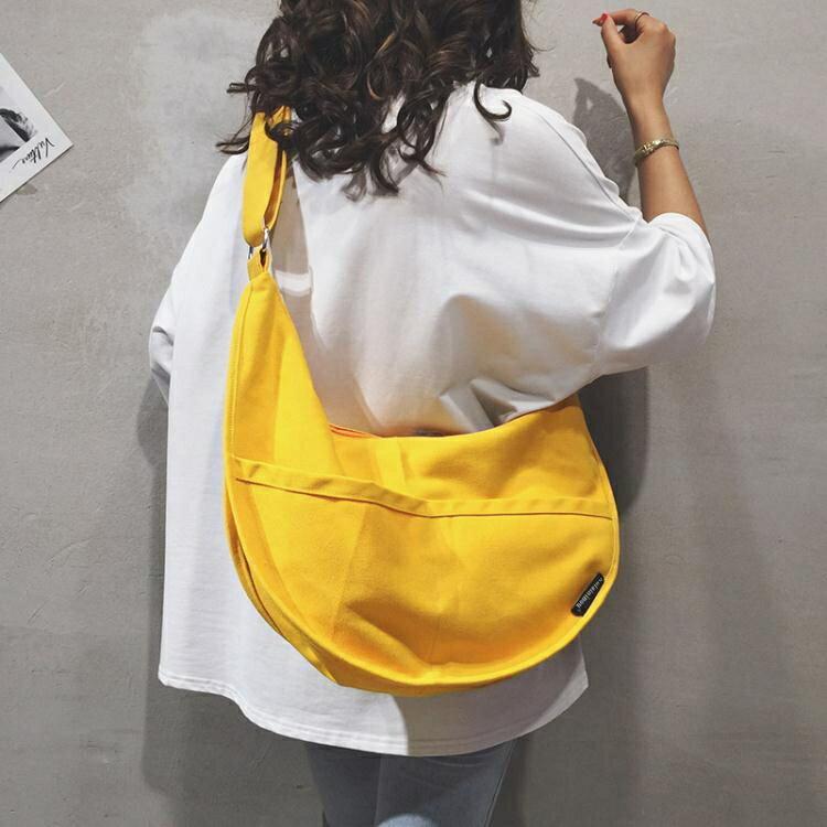 帆布大包包女包新款2021大容量側背斜挎包純色百搭ins休閒布袋包  喜迎新春