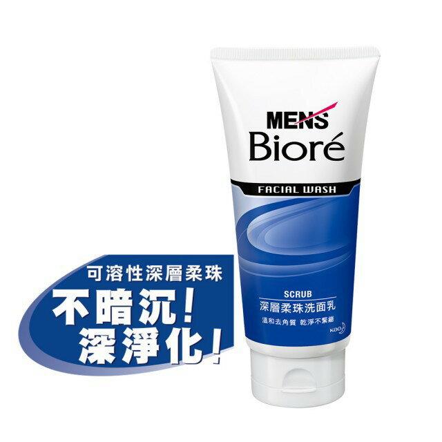 MEN'S Biore 蜜妮 男性專用洗面乳 100g  深層柔珠/抗痘調理/黑白柔珠/沁涼淨油