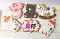 分享幸福的婚禮小物推薦喜糖_餅乾_伴手禮_糕點推薦【Naked Cookies】女寶寶收涎6入-創意手工糖霜餅乾,婚禮/生日/活動/收涎/彌月