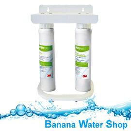 ●送雙道精美腳架組●3M SQC前置PP過濾系統+3M樹脂軟水系統◎去除泥沙雜質,減少水垢產生
