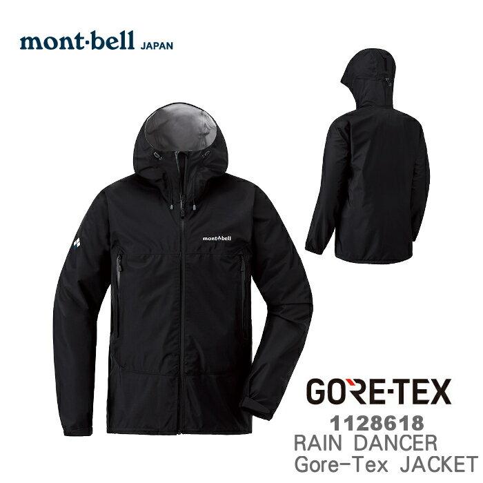 【速捷戶外】日本 mont-bell 1128618 RAIN DANCER 男 Gore-tex 防水透氣外套(黑)登山雨衣防水外套雨中舞者montbell