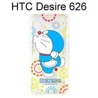 小叮噹週邊商品推薦哆啦A夢透明軟殼 [嘟嘴] HTC Desire  530 / 626 / 628 / 650 小叮噹【正版授權】