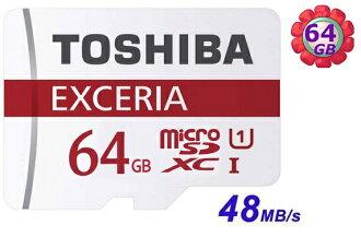 TOSHIBA 64GB 64G microSDXC【48MB/s】EXCERIA micro SD microSD SDXC UHS UHS-I C10 Class 10 原廠包裝 手機記憶卡