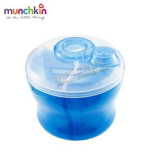 munchkin 三格奶粉分裝盒-藍★衛立兒生活館★
