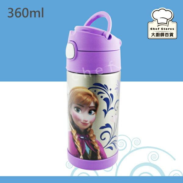 膳魔師兒童水壺保溫杯冰雪奇緣保冷瓶360ml附吸管提袋-大廚師百貨