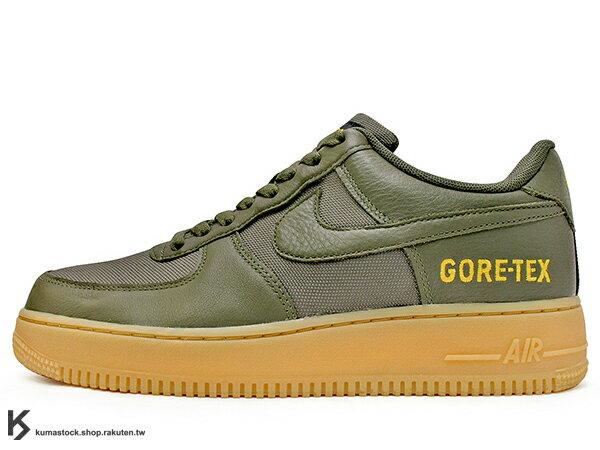 2019 戶外風 OUTDOOR 機能鞋款 NIKE AIR FORCE 1 GORE-TEX 墨綠 膠色底 防水 空軍一號 AF 1 WTR GTX LOW (CK2630-200) 1119 0