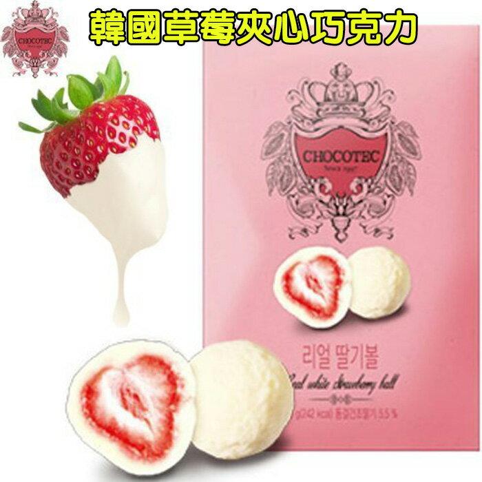 糖衣子輕鬆購【AB0001】韓國 季節限定 CHOCOTEC 草莓夾心巧克力 白巧克力草莓夾心糖