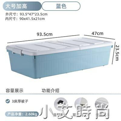 特大號床底收納箱扁平抽屜式儲物盒床下整理箱衣服床底下帶輪神器