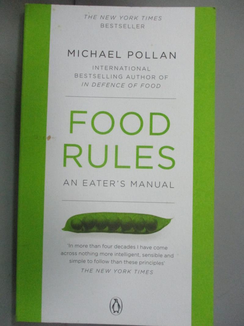 【書寶 書T9/養生_KLT】Food Rules An Eaters Manual 飲食規則_邁克爾波蘭