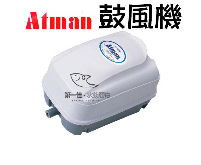^~第一佳水族寵物^~亞特曼Atman 鼓風機 ^~HP~12000^~  空氣幫浦 打氣