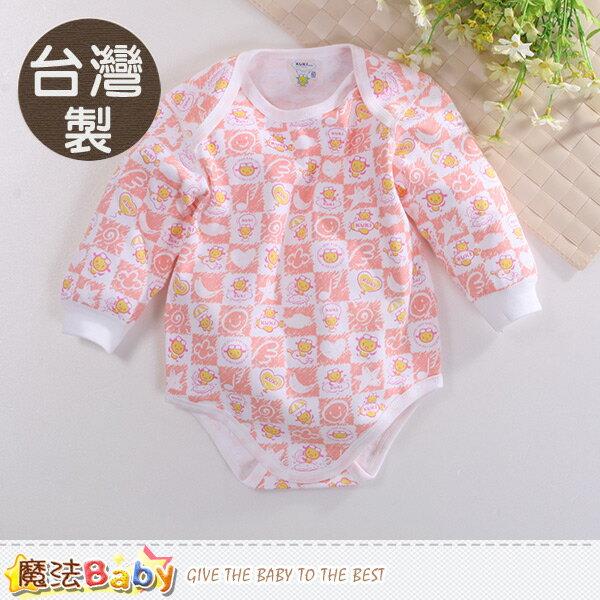 連身衣 台灣製秋冬純棉舒適雙面布包屁衣 魔法Baby~k60372