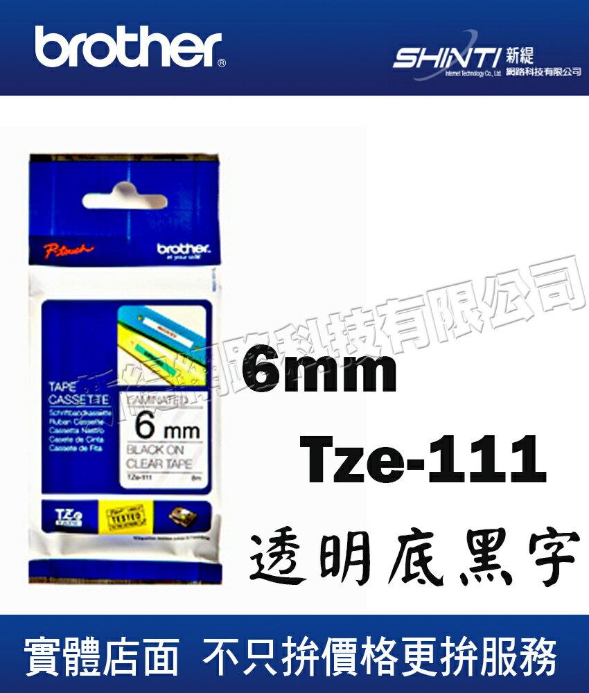 【1入】Brother 6mm 護貝標籤帶系列 TZ-111 透明底黑字/ TZ-211白底黑字/TZ-611黃底黑字