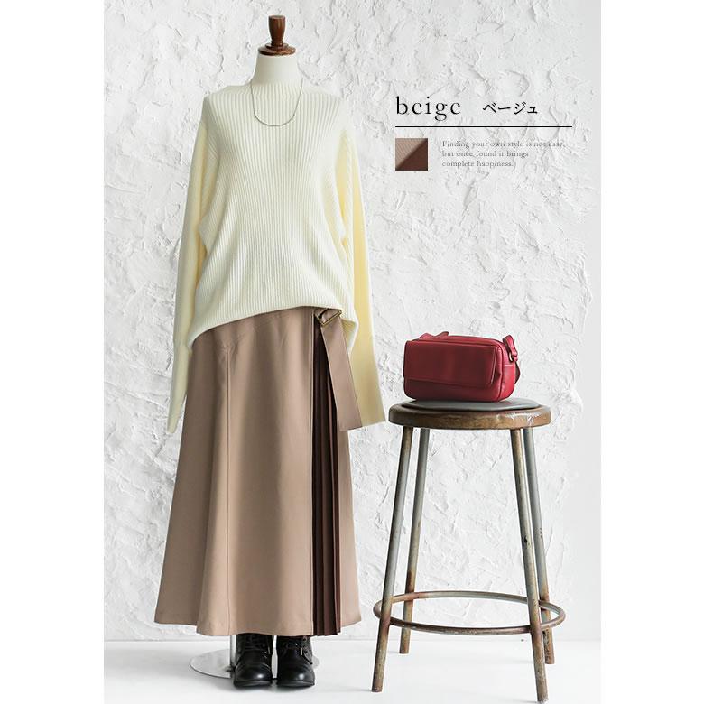 日本osharewalker  /  n'Or 個性異材拼接半身裙 長裙  /  sen0097  /  日本必買 日本樂天代購  /  件件含運 6