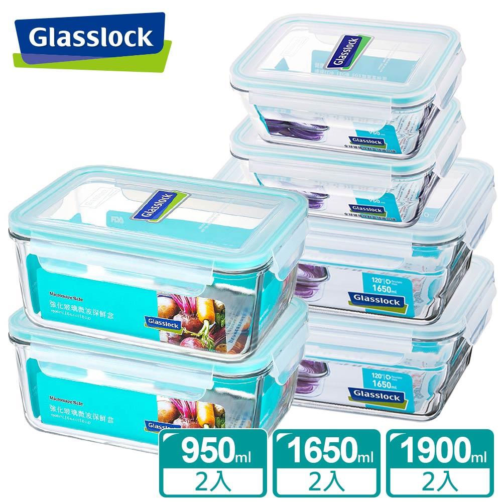 Glasslock 強化玻璃保鮮盒 - 家庭大容量6件組/韓國製造/可微波/上班族學生帶飯/儲存收納食材/耐瞬間溫差120度/減塑餐盒 0