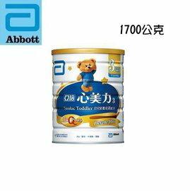 【活動限量促銷組】亞培-心美力成長奶粉3號-1700gX12罐11200元