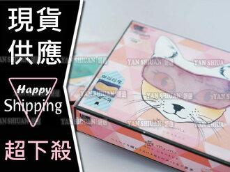 【姍伶】日本熱銷 ATEX LOURDES 貓咪喵咪 新版溫熱眼罩(USB/可充電式) AX-KX511